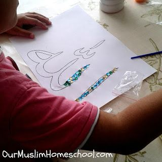 Islamic calligraphy craft for Muslim Children