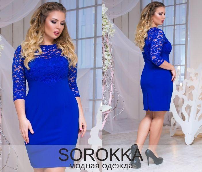 Облегающее платье,средней длины ,с ажурным верхом