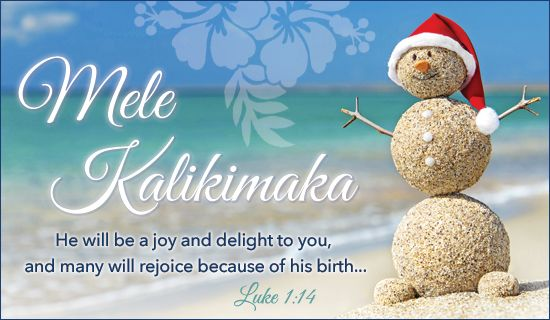 Free Mele Kalikimaka eCard - eMail Free Personalized Christmas Cards Online (LOL:  for a Painted Christmas Window: Suntanning business!)