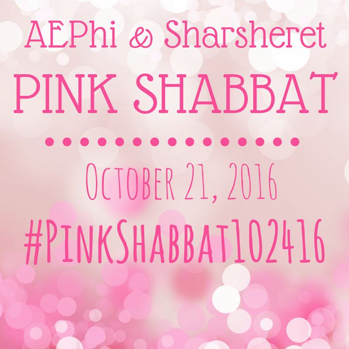 Alpha Epsilon Phi is partnering with Sharsheret to host AEPhi/Sharsheret Pink Shabbats to celebrate AEPhis 107th birthday and Founders Day on October 24th. Click here for more details on how to host your #PinkShabbat10.24.16 - http://ift.tt/2dUqQ8x