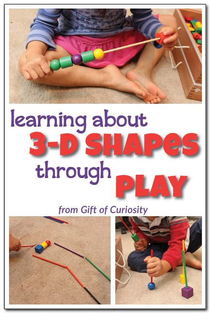Learning about 3-D shapes through play: Check out these creative, open-ended, and playful ideas for engaging kids in an exploration of 3-dim...