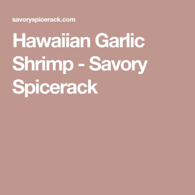 Hawaiian Garlic Shrimp - Savory Spicerack