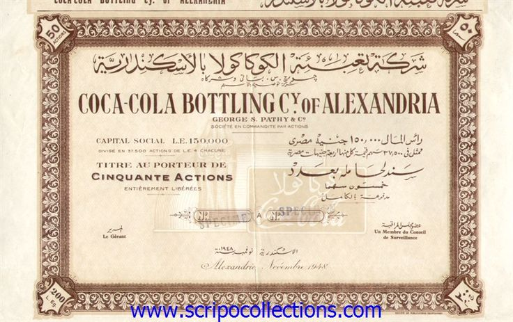 Coca- Cola Bottling of Alexandria 50 shares