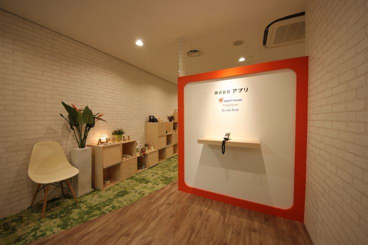 訪れやすく、居心地の良いナチュラルな空間 |オフィスデザイン事例|デザイナーズオフィスのヴィス