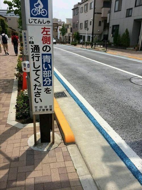 あごひげ海賊団 : 世田谷のサイクリングロードがウソみたいに狭すぎる