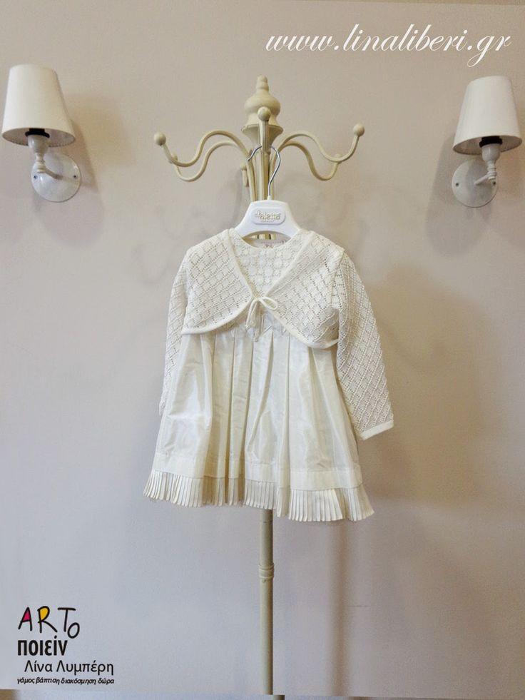 ARTοποιείν: ρούχα βαπτισης για κοριτσάκια