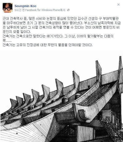 건축이야기 : 네이버 블로그