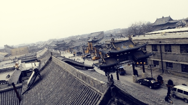 Old street in Pingyao