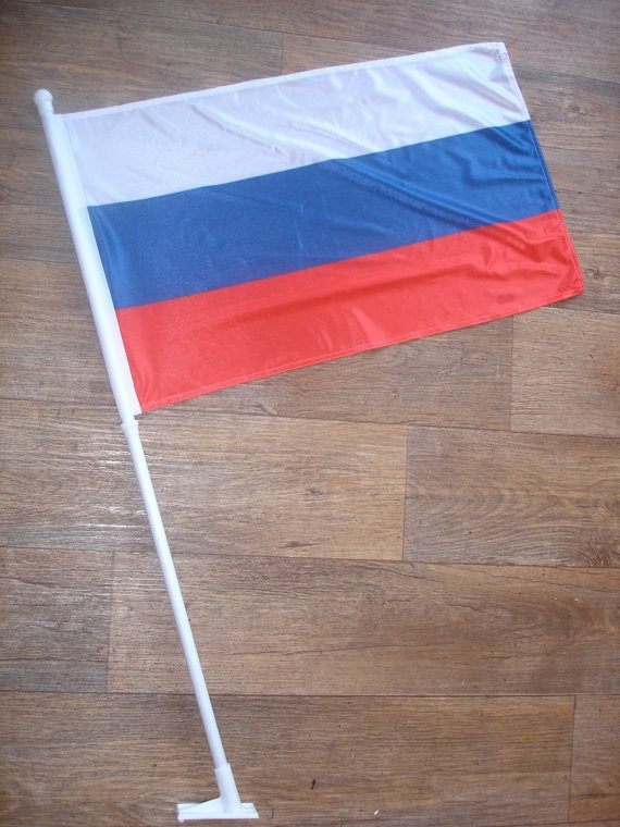 custom made russia flag by customflag on Etsy, $55.00
