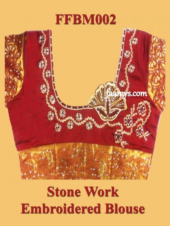 Faamys Stone work Machine emb Blouse . Looks Elegant !!! to Place an order Visit : www.faamys.com