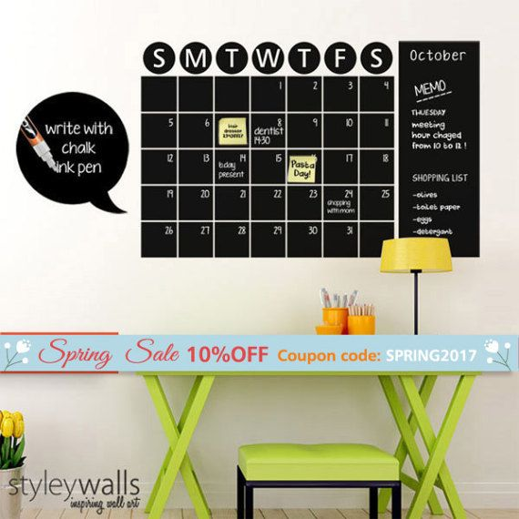 Stay organized with the help of this chalkboard wall calendar design which also includes an extra memo area on the side. (you can place the memo on any side you like) Perfect for your home and office. This calendar wall decal is made from a black chalkboard vinyl that you can write on and