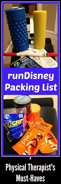 :DISTherapy: runDisney Packing List | A Physical Therapist's Must-Haves