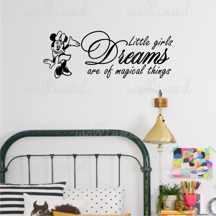 Little Girl's Dreams Are Made Of Magical Things Wall Decal