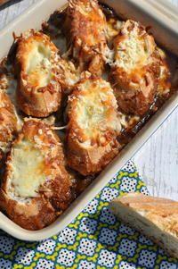 French Onion Soup Casserole #recipe
