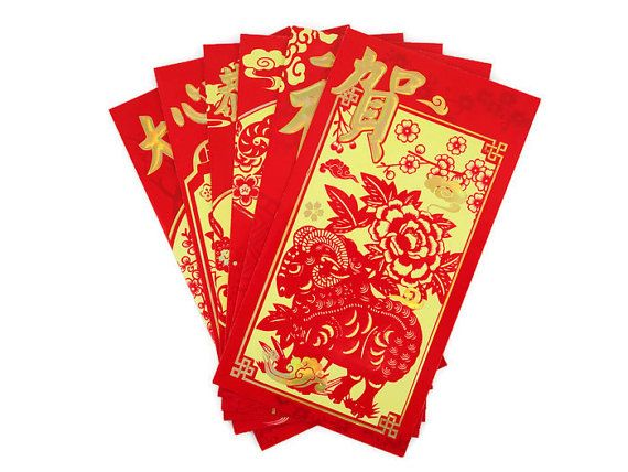 """18 best Chinese """"lucky money"""" red envelope - Hong Bao ..."""