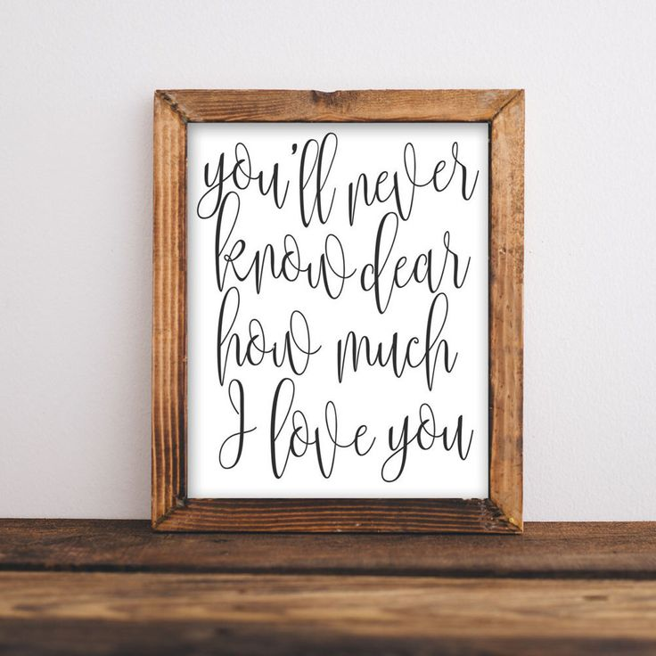 Nursery Printable Art You'll never know dear how much I love you quote printable quote baby girl baby boy nursery art nursery print nursery by GracieLouPrintables on Etsy https://www.etsy.com/listing/515091723/nursery-printable-art-youll-never-know