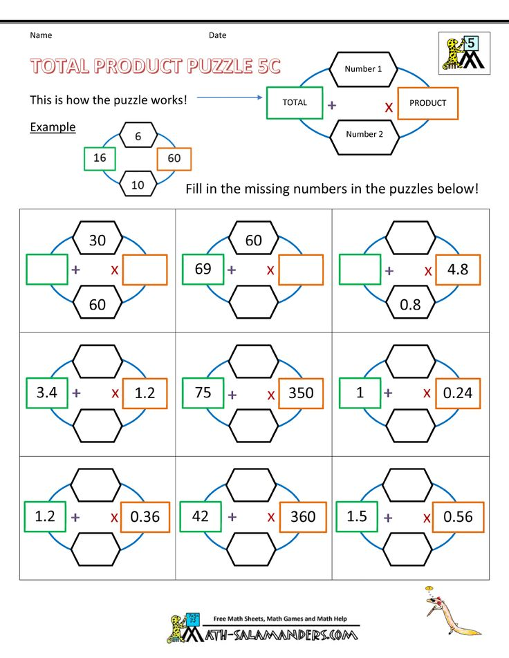 Multiplication Puzzle Worksheets 5th Grade - math ...