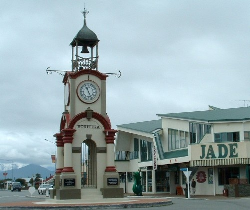 Hokitika Town Center
