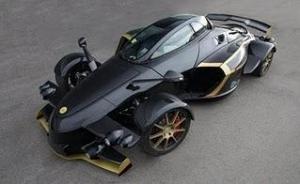 Was this Batman secret toy car? TAMIYA 4 WD