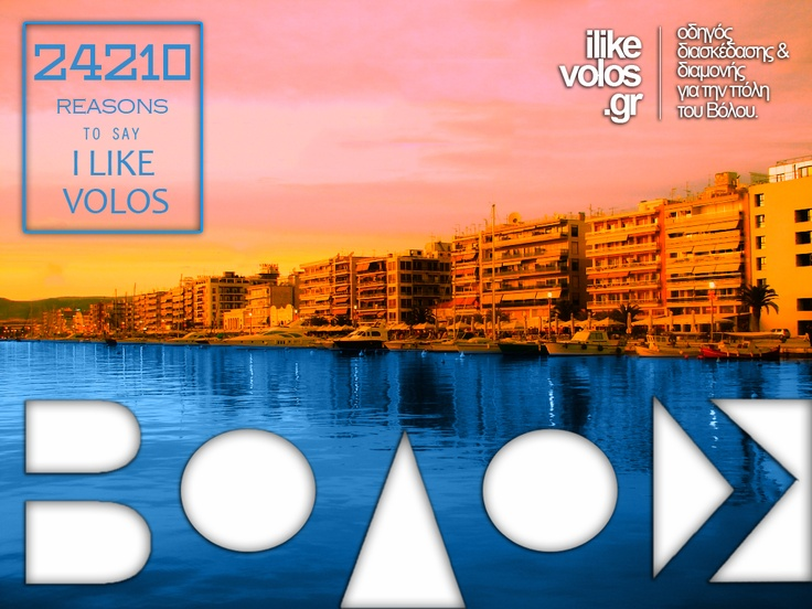 this summer there are  24210 reasons to say i like volos