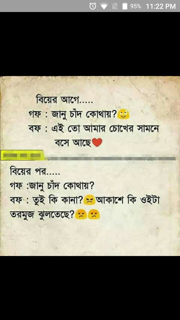 Pin By Nusrat Xahan Nova On Bangla Quotes Crazy Girl Quotes Funny Quotes Funny Facebook Status