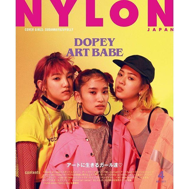 2月28日発売 NYLON JAPAN 4月号の表紙を解禁E-girlsから新たに結成されたGIRLS HIP HOPユニット#スダンナユズユリー が初登場初表紙 3月日の新曲リリースに合わせNYLON JAPANだけのスペシャルファッションページを掲載NEXTファッションアイコンになるであろう3人のディーバ達のドープでアートなHIP HOPカルチャーからインスパイアされた最新ファッションをお届け 今月号はアートをメインテーマにart girlアートガールのファッショントレンド shiny doll houseキラキラなお部屋に飛び込んだドーリーガール make up infinityアートに遊ぶスプリングメイクアップ pop art beautyアートでデコラティヴなコスメティック art babe snapアートに生きるボーイズ&ガールズスナップ nylon art centerおしゃれガールが夢中な世界のアート特集などアートに溢れたNYLON発信の最新ガールズファッションカルチャーを特集 お楽しみに #スダンナユズユリー #sudannayuzuyully…