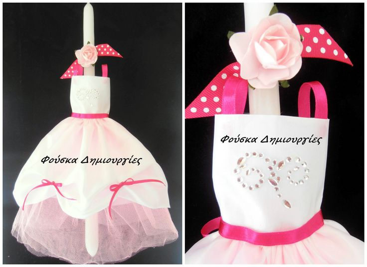 Easter candle with handmade dress