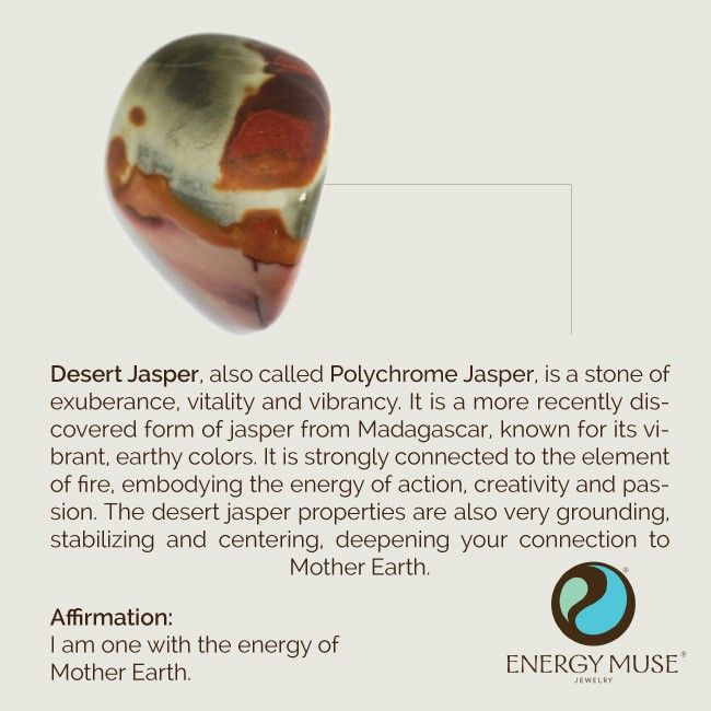 Desert Jasper Grounds Stabilizes And Centers You To
