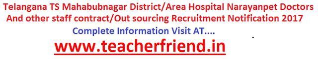 Telangana TS Mahabubnagar District Hospital/Area Hospital, Narayanpet Doctors on contract basis and other staff on Out sourcing basisRec...