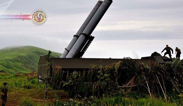 Rússia reforça defesa na fronteira com Coreia do Norte. Moscou está reforçando suas unidades militares antiaéreas no Extremo Oriente, substituindo os sistemas de mísseis terra-ar S-300 por S-400 mais eficazes.