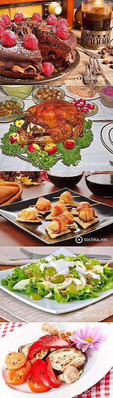 Меню на День рождения: обзор аппетитных и красивых блюд - tochka.net
