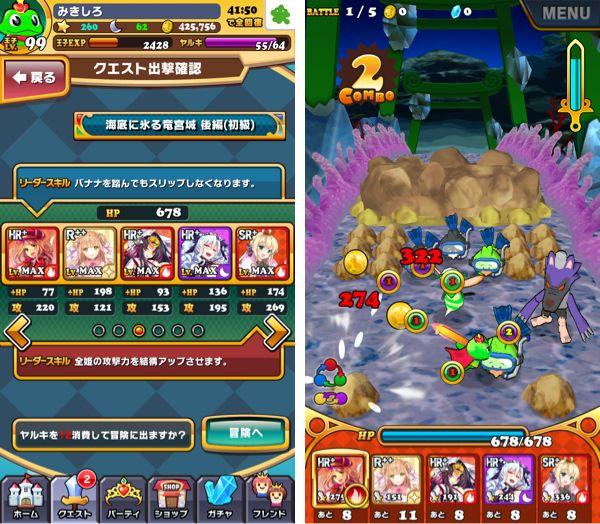 ゲーム パーティ編成 - Google 検索