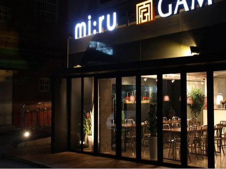 Stay in GAM Hostel. Book Now: http://www.guesthouseinseoul.org/guesthouse-reviews/stay-in-gam-hostel Stay in GAM Hostel is situated in the center of Seoul (Jongro-gu, Waryong-dong) which is one of the best historical sights. Only a few minutes' walk, you can go to many famous places such as Changdeok-Palace (UNESCO World Heritage), Insa-dong, Cheongyechun Stream and Gyeongbok-Palace.