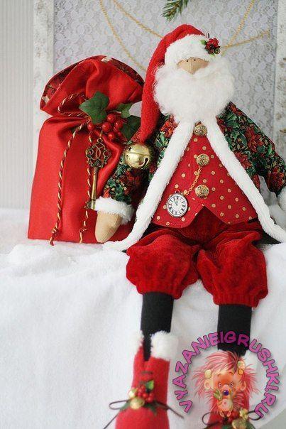 Дед Мороз с подарками. Автор Жанна Ивко - ТИЛЬДА