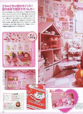 17 meilleures id es propos de kawaii bedroom sur for Chambre kawaii