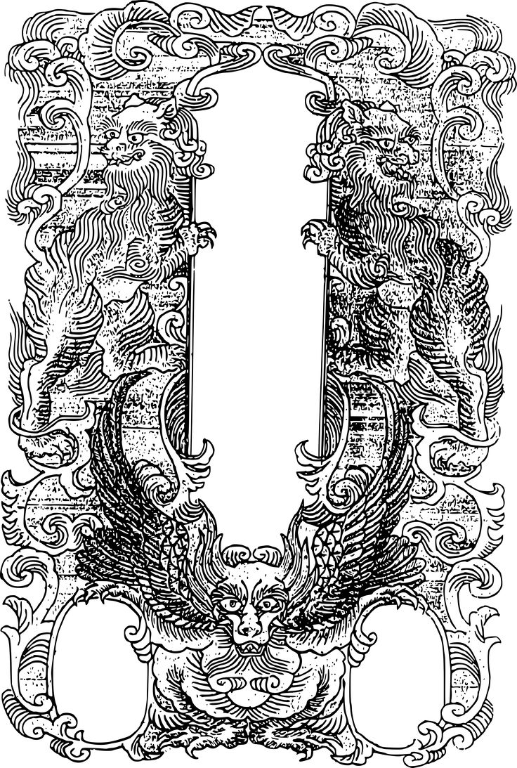 Old Ornate Asian Frame by j4p4n