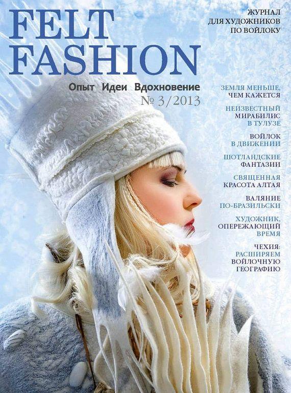 Digital version Felt Fashion magazine 3 December 2013