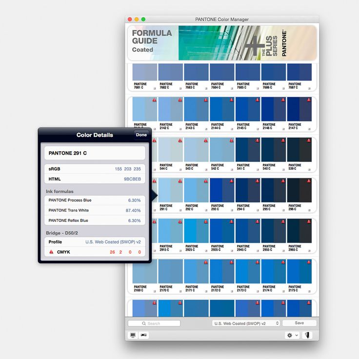 A necessary application for syncing and keeping up-to-date all Pantone Color libraries into design software, Pantone Color Manager is available for both MacOS and Windows. Use this software to upload over 10,000 Pantone Colors for use in Adobe®, Corel® or QuarkXPress® design programs.