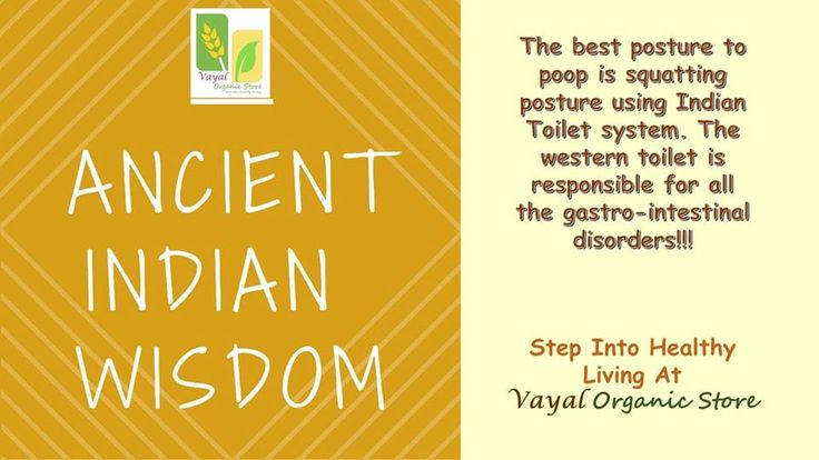 Using Indian toilets or squatting position is the best posture to relieve yourself. This posture prevents hemorrhoids, polyps and other intestinal problems. Embrace ancient wisdom for health and well-being. #OrganicGroceryAnnaNagar #OrganicGroceryMugappair