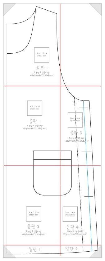 ★투빈맘표실물패턴★ 성인 원피스 앞치마 패턴 : 네이버 블로그