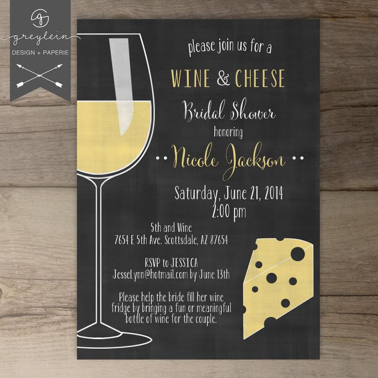 13 Best Business Invites Images On Pinterest | Business Invitation