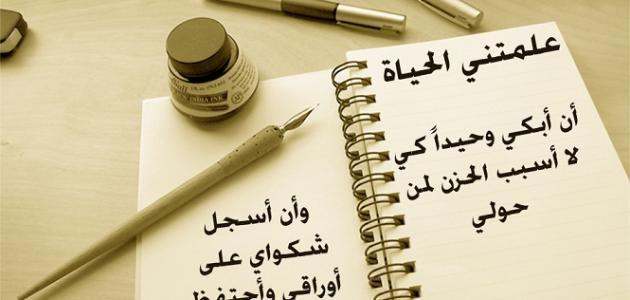 حكمة اليوم تقول حكم جميلة عن الحياة مؤثره حبيبي Bullet Journal Life Proverbs