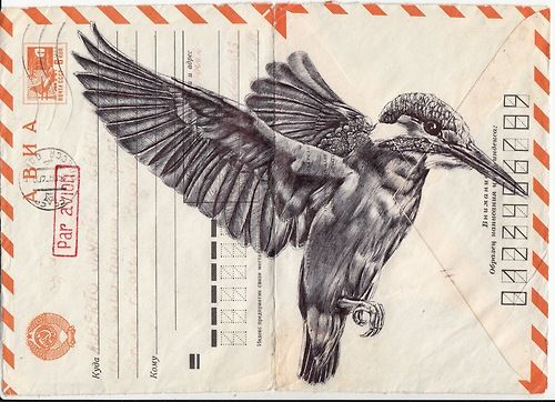 Mark Powell - Bic biro pen drawing on vintage USSR envelope