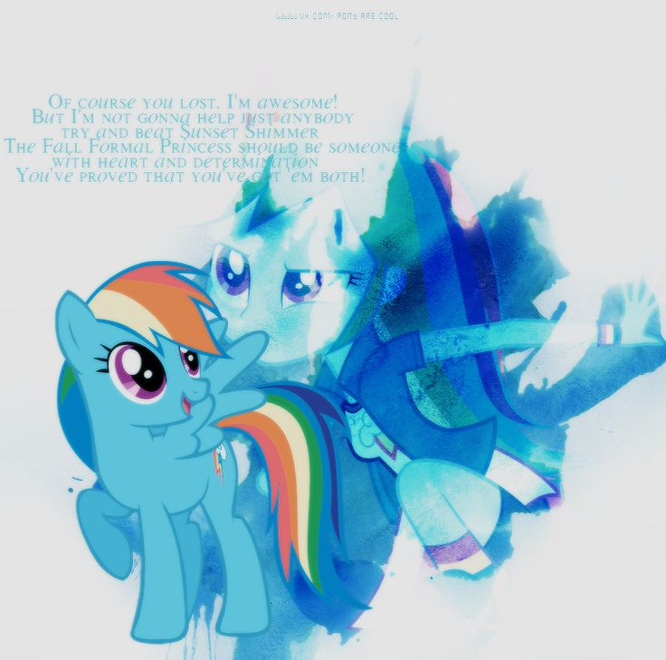 My Little Pony Birthday Quotes: 18 Best Images About MLP Quotes On Pinterest