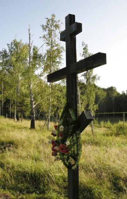A cross marks where Alexei Romanov's remains were found.