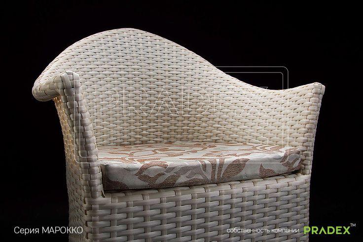#rattan #pradex #furniture #chair #мебель #прадекс #ротанг #кресло