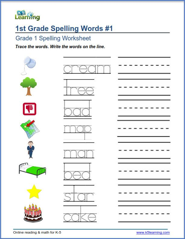 Grade 1 Spelling Worksheets Trace And Spelling Worksheets