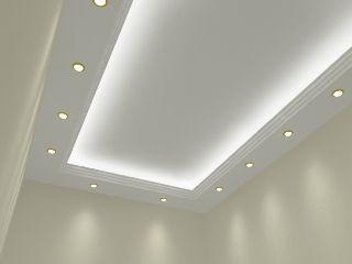 False Ceiling Diy Home false ceiling innovative.Co…