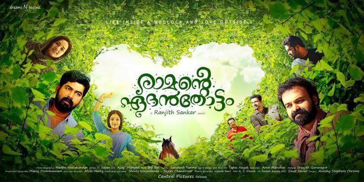 Read latest Malayalam movie Ramante Edanthottam review, starring Kunchako Boban, Anu Sithara, Joju George, Aju Varghese. Theater response Ramante Edanthottam