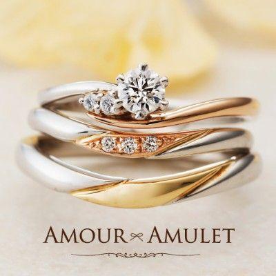 メレの婚約指輪 人気ランキング|婚約指輪|マイナビウエディング